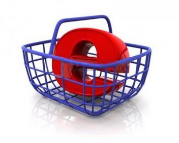 ecommerce en 3D